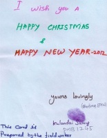 Christmas Card from Samy