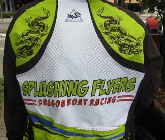 Splashing Flyers Team
