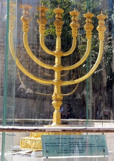 Holy Land Menorah